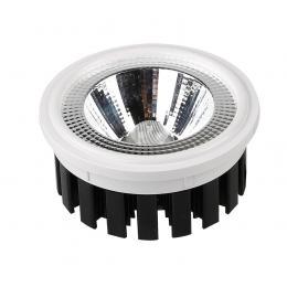 Lámpara LED AR111 20W 60º CRI +90 - Imagen 2