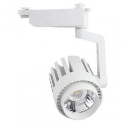Foco LED 30W NORA Blanco Carril Monofásico - Imagen 2