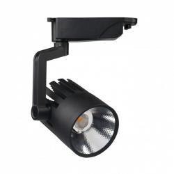 Foco LED 30W ROMA Negro Carril Monofásico