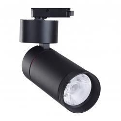 Foco LED 30W LIMA Carril Monofásico