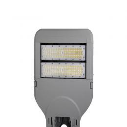 Carcasa Farola LED 100W MAGNUM - 2 Módulos - Aluminio - Imagen 2