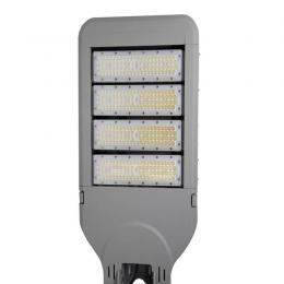 Carcasa Farola LED 200W MAGNUM - 4 Módulos - Aluminio - Imagen 2