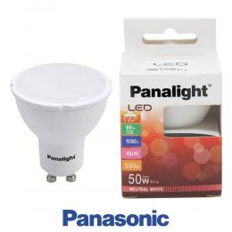 Dicroica LED 7W GU10 Panasonic Panalight - Imagen 2