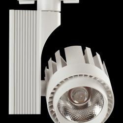 Foco LED 30W ROCIO para Carril Monofásico 35º - Imagen 1