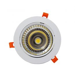 Downlight LED Empotrable 25W 120º - Imagen 2