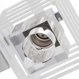 Aplique Cubo Paula Blanco 1 X G9 (Sin Bombilla) - Imagen 2