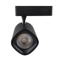 Foco LED 40W  LYDIA BLACK para Carril Monofásico 24º - Imagen 2