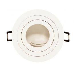 Aro circular Orientable para dicroica LED GU10 MR16 - Aluminio - Imagen 2