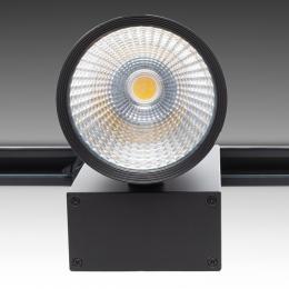 Foco Carril LED Negro 40W  45º - Kimera - Imagen 2