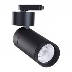 Foco LED 30W LIMA para Carril Monofásico 24º - Imagen 1