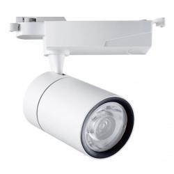 Foco LED 40W ADA para carril Monofásico 24º
