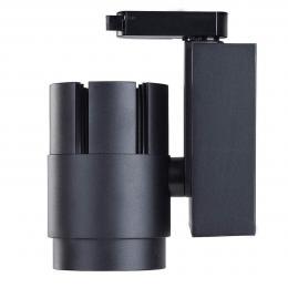 Foco LED 35W LARA Negro  para Carril Monofásico 24º - Imagen 2