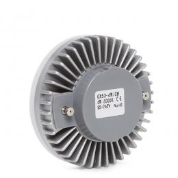 Bombilla Led GX53 SMD5730 6W 580Lm 30.000H - Imagen 2