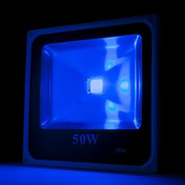 Foco Proyector LED IP65 Ecoline 50W RGB Mando a Distancia - Imagen 2