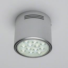 Foco Downlight LED de Superficie Aluminio 12W 1200Lm 30.000H - Imagen 2