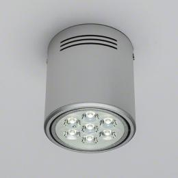 Foco Downlight LED de Superficie Aluminio 7W 700Lm 30.000H - Imagen 2