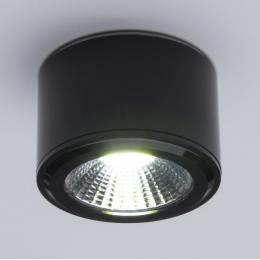 Foco Downlight  LED de Superficie COB Circular Negro Ø68Mm 5W 450Lm 30.000H - Imagen 2