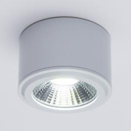 Foco Downlight  LED de Superficie COB Circular Blanco Ø68Mm 5W 450Lm 30.000H - Imagen 2