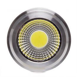 Foco Downlight  LED de Superficie COB Circular Niquel Satinado Ø68Mm 5W 450Lm 30.000H - Imagen 2