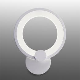 Aplique de Pared LED 12W 1200Lm Blanco Emma - Imagen 2