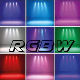 Foco Proyector Exterior LED 90W RGB+W DMX WATER - Imagen 2