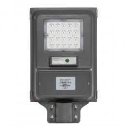 Farola LED Solar 20W 110Lm/W IP65 - Imagen 2