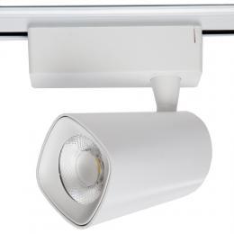 Foco Carril LED Monofásico Amancio 30W 2700Lm 30.000H Blanco - Imagen 2