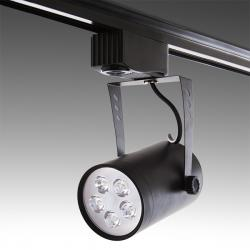 Foco Carril LED 5W 500Lm 30.000H Ximena - Imagen 1