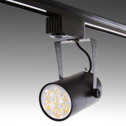 Foco Carril LED 7W 700Lm 30.000H Ashley - Imagen 1