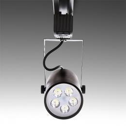Foco Carril LED 5W 500Lm 30.000H Ximena - Imagen 2
