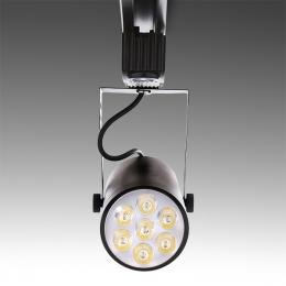 Foco Carril LED 7W 700Lm 30.000H Ashley - Imagen 2