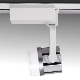 Foco Carril LED Monofásico Apertura Variable 10-60º 30W 2700Lm 50.000H Mary - Imagen 2