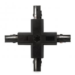 Conector + Carril Trifásico Negro - Imagen 2