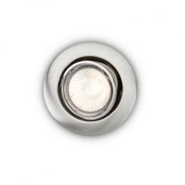 Foco Empotrable Philips Enif Circular Níquel Satinado GU10 - Imagen 2