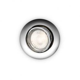 Foco Empotrable Philips Enif Circular Cromado GU10 - Imagen 2